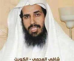 "Salafi cleric Dr. Shafi al-Ajmi of Kuwait: He wanted the ""pleasure"" of personally slaughtering Shia captives."