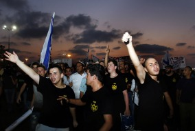 "Israeli fascist youth chanting ""death to Arabs"" at a protest."