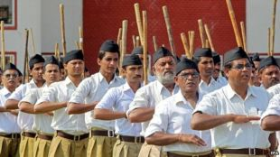 The RSS thugs. During WW II they supported Hitler.
